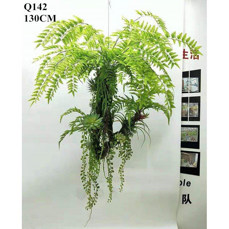 Sharetrade Yapay Bitki ve Ağaç Üreticisi Co., Ltd